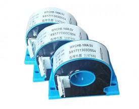 磁平衡式电流传感器